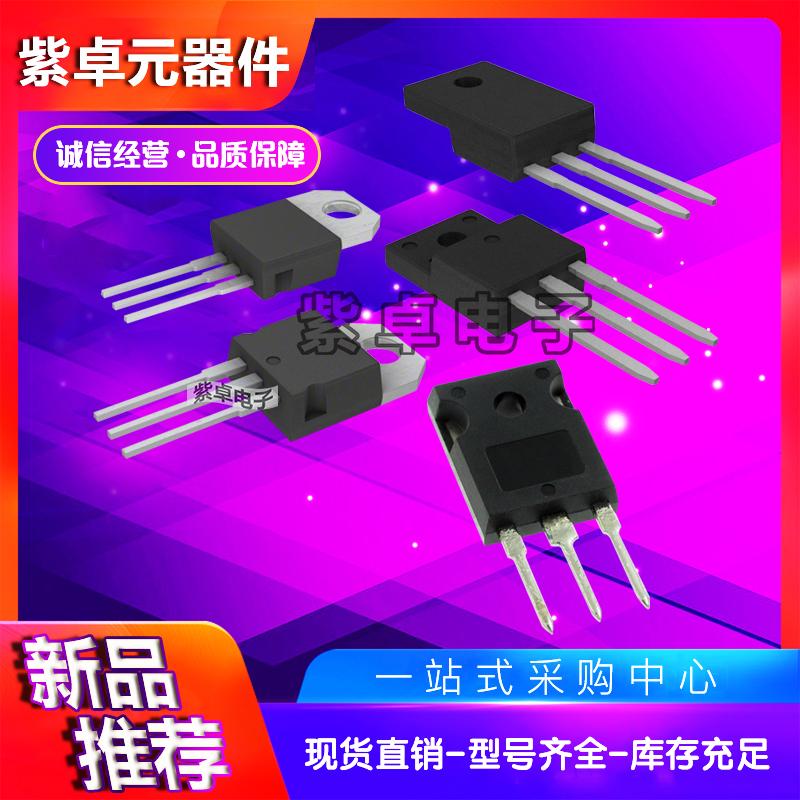 全新IXYS艾赛斯IXTK120N65X2快恢复功率二极管模块 二极管,MOS管,可控硅,IGBT模块,整流桥模块