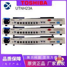 UTNH23A