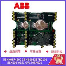 5SHX08F4502-3BHB003387R0101-5SXE05