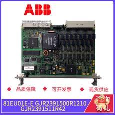 81EU01E-E-GJR2391500R1210