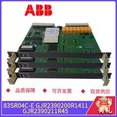 83SR04C-E-GJR2390200R1411
