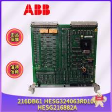 216DB61-HESG324063R0100