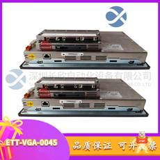 VGA-0045