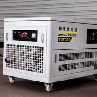 大泽动力20KW静音款汽油发电机