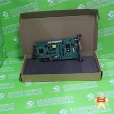 DSQC540