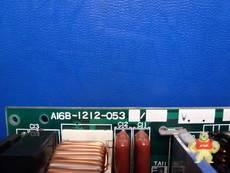 A16B-1212-0531