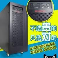 深圳山特 UPS 不间断电源C6S 4.8KW延时10分钟内置松下电池