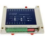 远距离无线传输-传输控制器-4路输入输出控制器 价格实惠