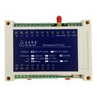 IO控制模块-无线遥控水泵-8路开关量无线传输模块 价格图片