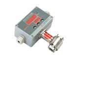 美国麦克-MDM460型 智能差压变送控制器