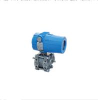 MDM4951DP|MDM4951HP 差压变送器