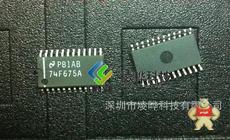 74F675ASC
