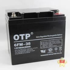 6-FM12V38AH