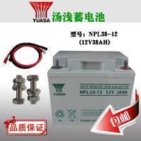 YUASA汤浅NPL38-12 12V38AH阀控式铅酸免维护蓄电池ups/直流屏电源