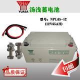 汤浅蓄电池NPL65-12 ups专用高性能12v65ah电瓶直流屏不间断电源