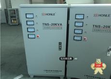 TNS-20KVA