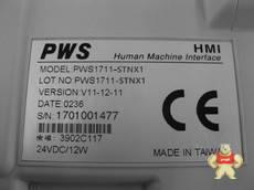 PWS1711-STNX1