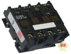 CJX2-D1210