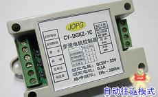 CY-DGKZ-1C