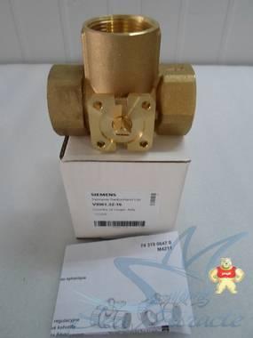现货 SIEMENS西门子 VBI61.32-16  螺纹全铜电动三通球阀DN32