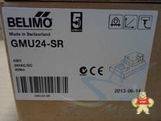 GMU24-SR