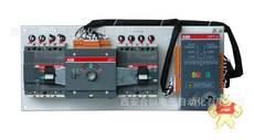DPT63-CB010 C40 4P