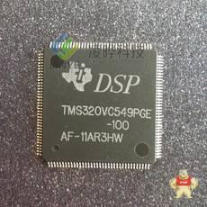 TMS320VC549PGE-100