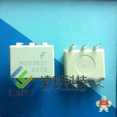 MOC3021SR2VM