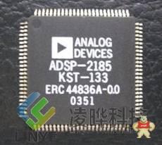 ADSP-2185KST-133