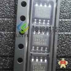 DS75S+T