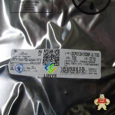 DCP012415DBP-U
