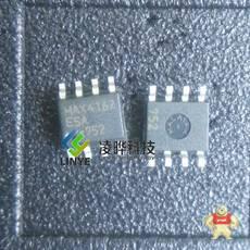 MAX4162ESA