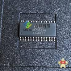 MPC507AU