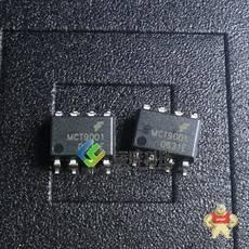MCT9001SD