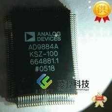 AD9884AKSZ-100