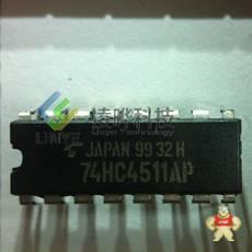 74HC4511AP