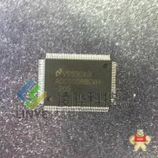 ADCS9888CVH-205