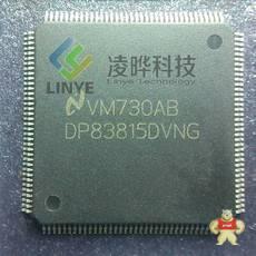 DP83815DVNG