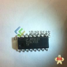 DS26LV32ATM/NOPB