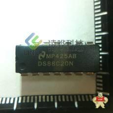 DS88C20N