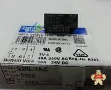 G5RL-1A-E-5VDC