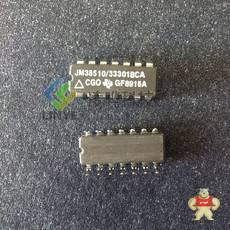 JM38510/33301BCA