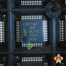 LPC1114FBD48/302