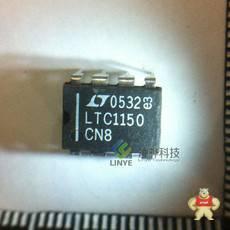 LTC1150CN8