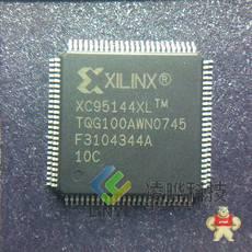 XC95144XL-10TQG100C