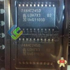 74AHC245D