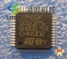 STM32F101C8T6