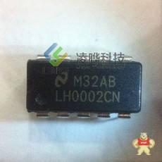 LH0002CN