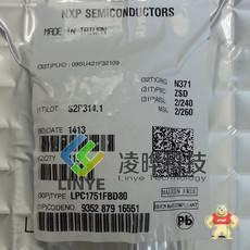 LPC1751FBD80