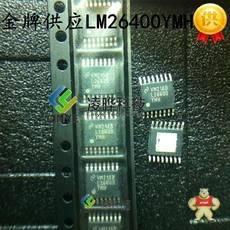 LM26400YMH